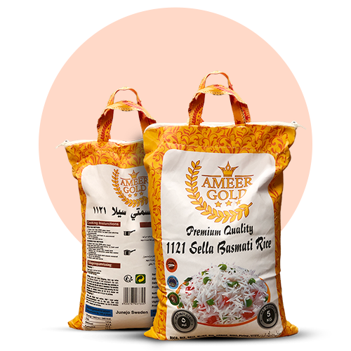 Ameer Gold Rice 1