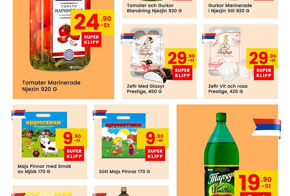 Nya MultiMat weekly offers